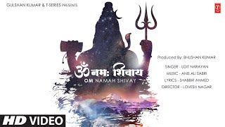 Om Namah Shivay Hindi| Udit Narayan Lyrics
