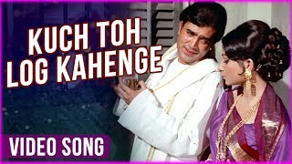 Kuch To Log Kahenge Hindi English| Kishor Kumar Lyrics