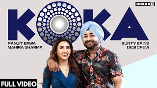 Koka| Ranjit Bawa Lyrics