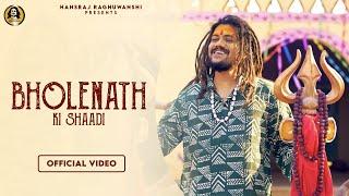 Bholenath Ki Shadi Hindi| Hansraj Raghuvanshi Lyrics