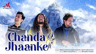 Chanda Jhaanke Hindi| Hansraj Raghuvanshi Lyrics