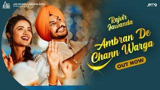 Ambran De Chann Warga  Rajvir Jawanda Lyrics