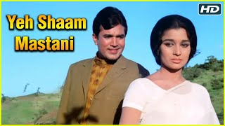 Yeh Sham Mastani Hindi English| Kishor Kumar Lyrics