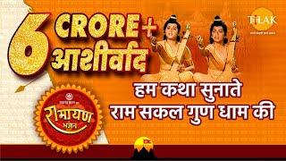 Song Hum Katha Sunate Hindi English from the movie Ramayana sung by Kavita Krishnamurthy Ravindra Jain lyrics written by Ravindra Jain music given by Ravindra Jain