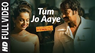 Tum Jo Aaye Hindi English| Rahat Fateh Ali Khan Lyrics