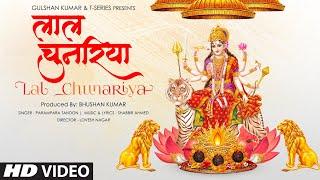 Laal Chunariya Hindi| Parampara Tandon Lyrics