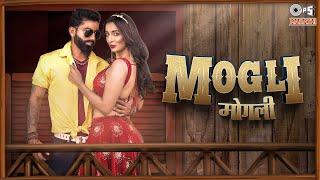 Mogli| Parkash Prabhakar Larissa Almeida Lyrics