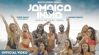 Jamaica To India Hindi English| Emiway Chris Gayle Lyrics