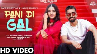 Pani Di Gal Hindi| Maninder Buttar Lyrics