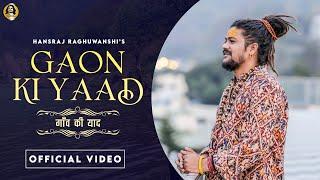 Gaon Ki Yaad| Hansraj Raghuvanshi Lyrics