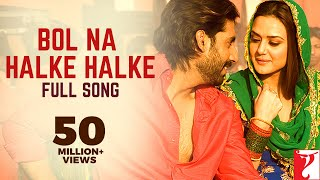 Bol Na Halke Halke| Rahat Fateh Ali Khan Lyrics