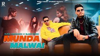 Munda Malwai| Sukh Sarpanch Lyrics