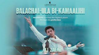 Balaghal Ula Bi Kamaalihi| Ali Zafar Lyrics