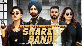 Shareef Bande  Sahib brar Gurlez Akhtar Lyrics