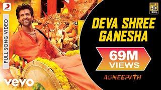 Deva Shree Ganesh Hindi| Ajay Gogavle Lyrics