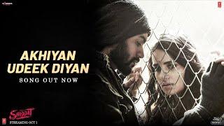 Akhiyan Udeek Diyan| Master Saleem Lyrics