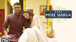 Mere Warga Punjabi| Kaka Lyrics